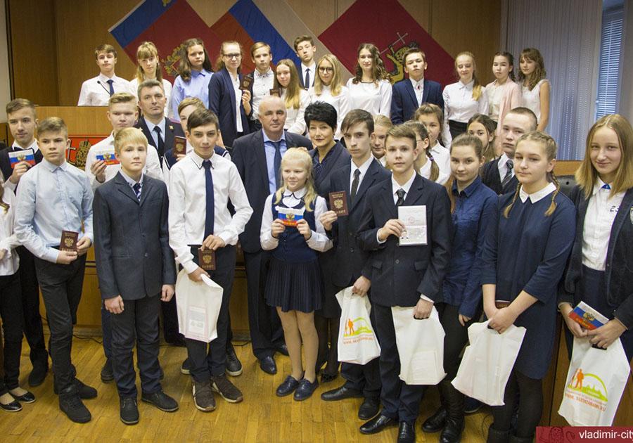 Впреддверии Дня Конституции лучшим волгоградским учащимся вручат паспорта