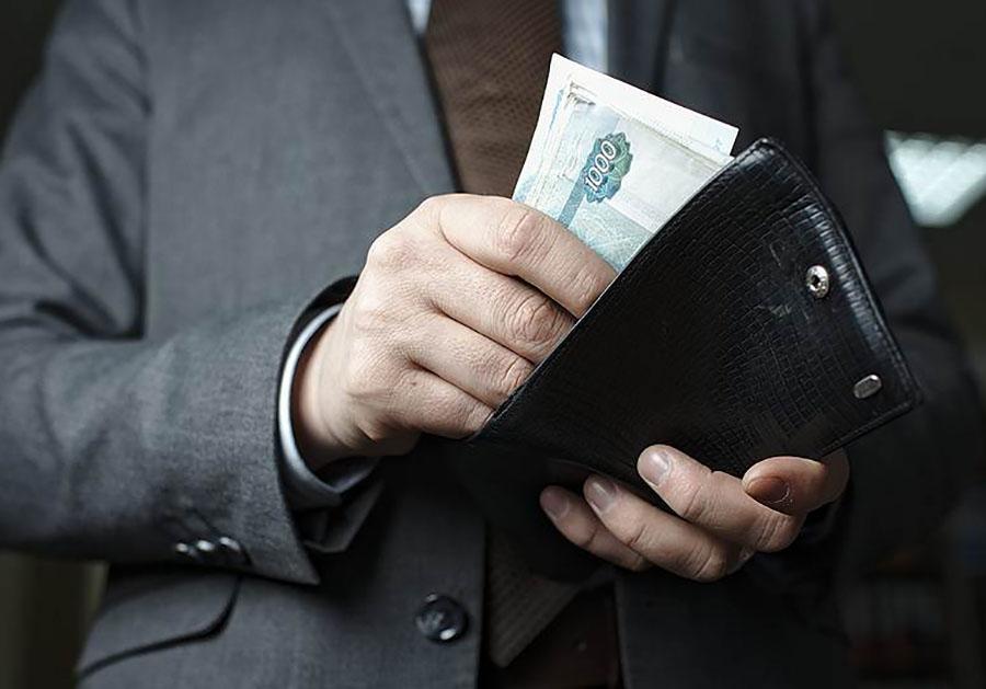 Ярославские чиновники— одни изсамых высокооплачиваемых вЦФО