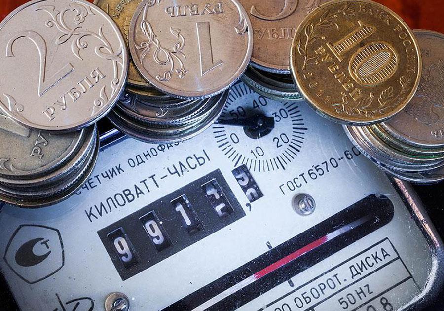 С1июля подорожает электроэнергия: тарифы возрастут на3,8%