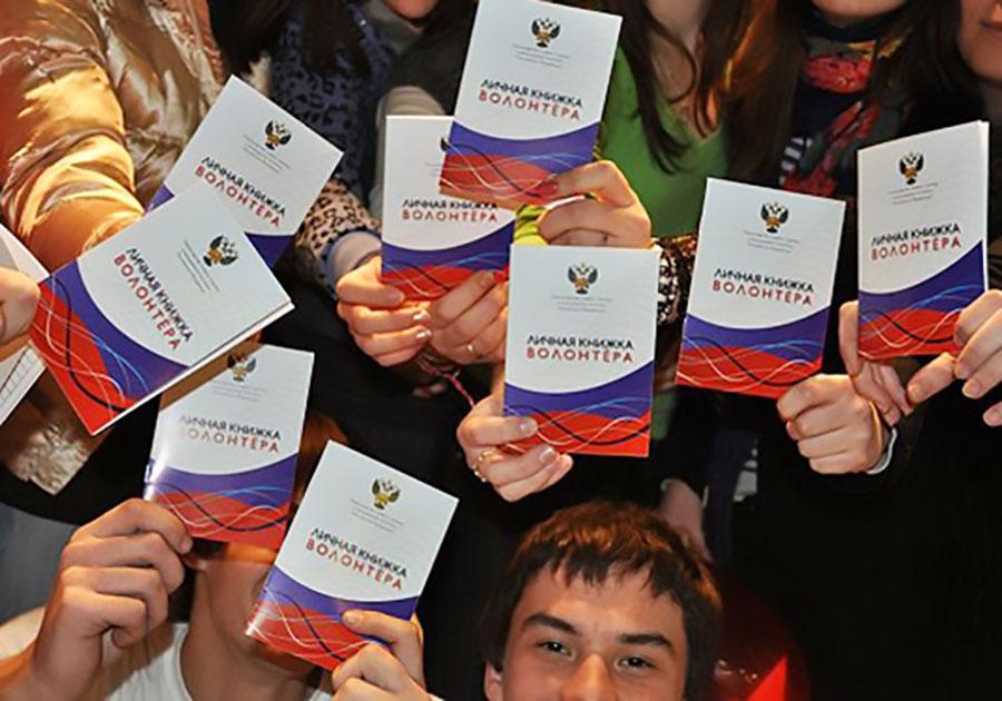 Неменее 50 граждан региона хотят стать волонтерами визбирательном штабе В. Путина