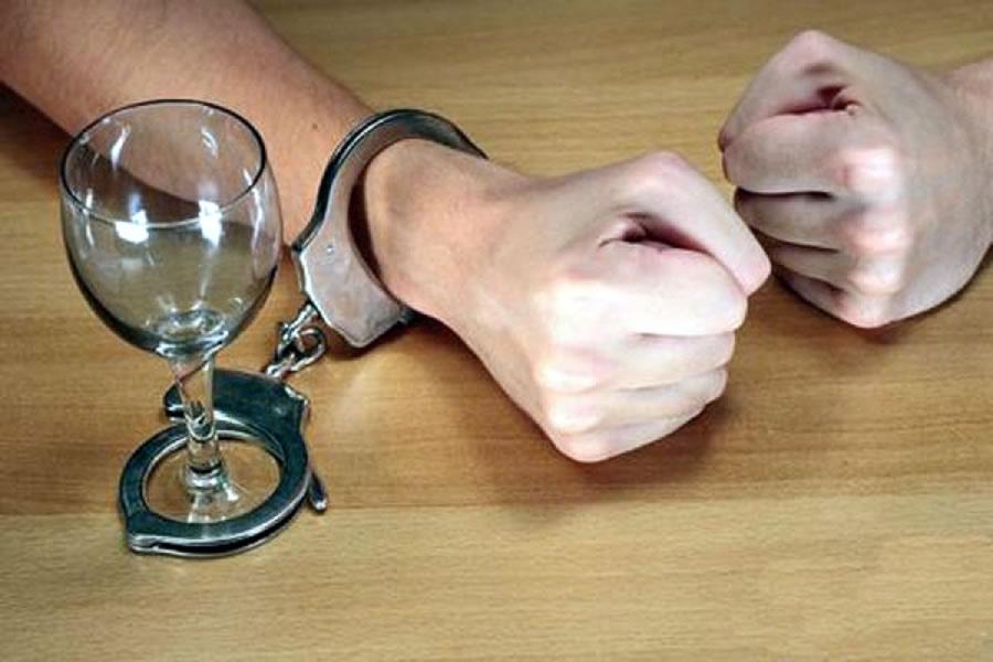 Состояние после кодирования от алкоголизма