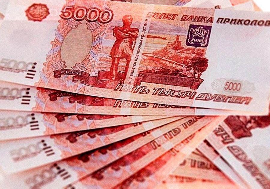 ВКоврове продавец обманула пенсионерку на5 тыс. руб.