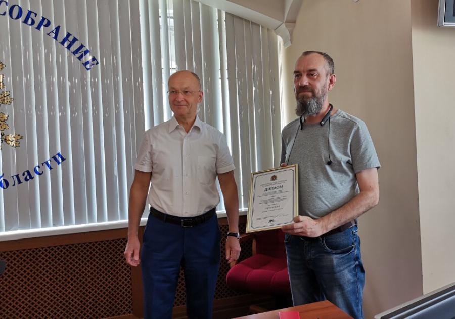 Председатель ЗС наградил лучших парламентских журналистов