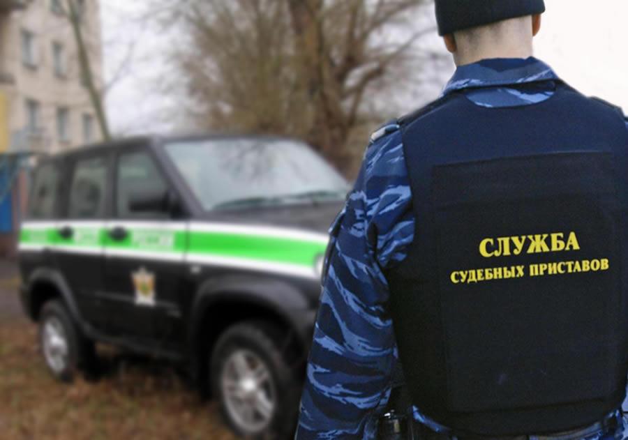 России продолжают фссп кострома продажа конфиската подрядным