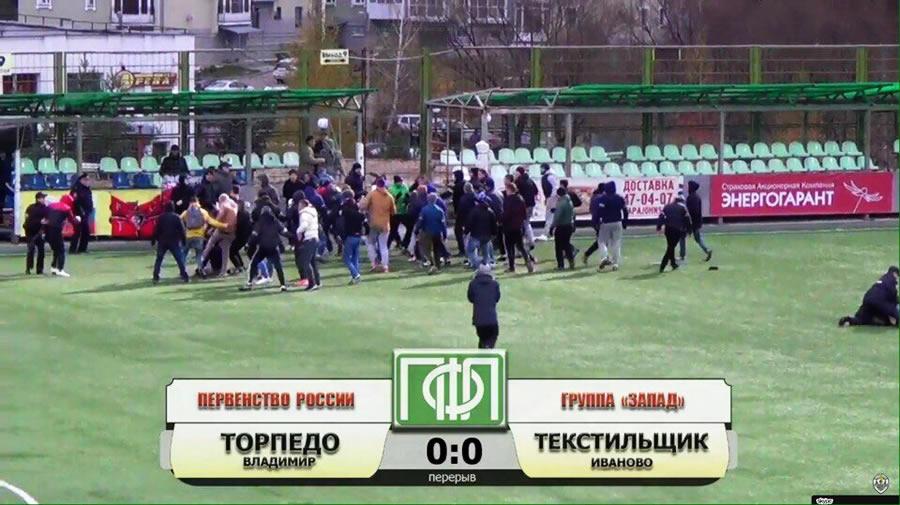 ВоВладимире футбольные фанаты устроили драку наполе вперерыве матча