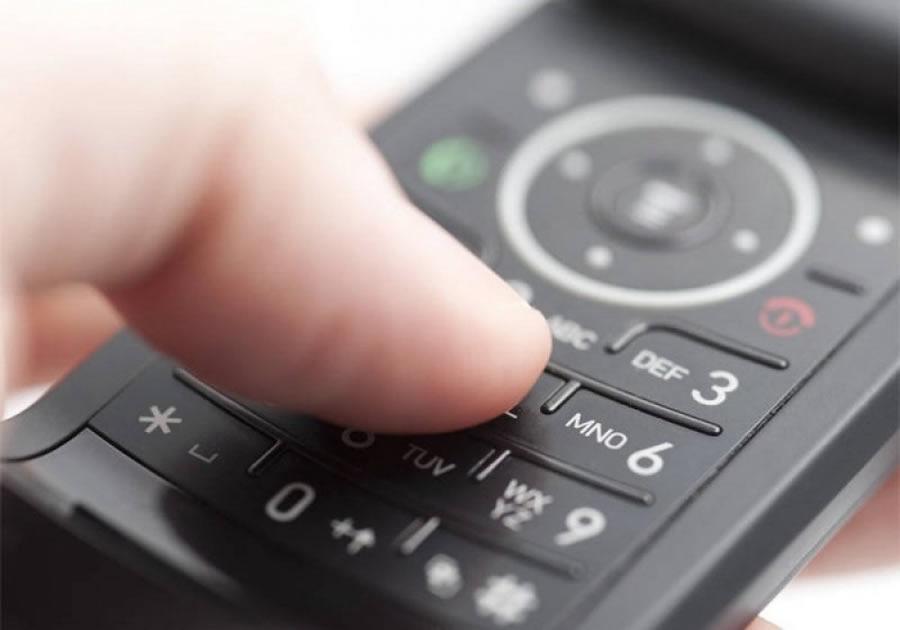 ВСобинском городском суде вынесли вердикт «телефонному террористу»