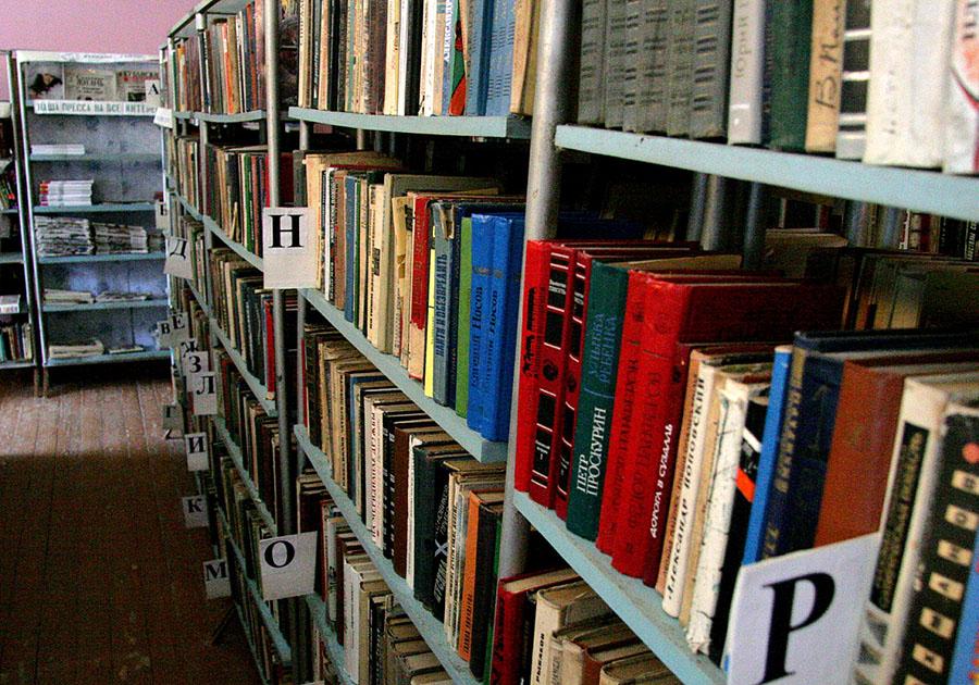 Неменее 6 тыс. книжек собрали москвичи для библиотек Российской Федерации
