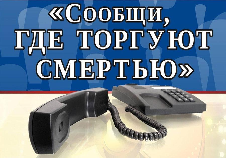 https://www.tv-mig.ru/upload/iblock/4fb/4fb494a690809ca5e7cc4044199b44a7.jpg