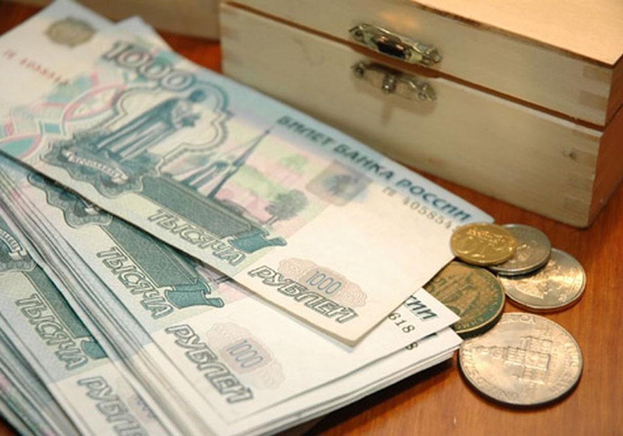 Руководство выделит 20 млрд руб. успешнейшим регионам РФ