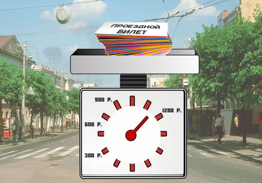 Владимирский перевозчик «АДМ» натреть поднимет цену напроездные