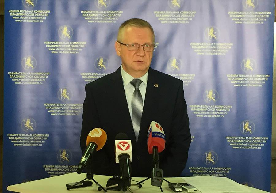 ВоВладимирской области подытожили  цельного  дня голосования