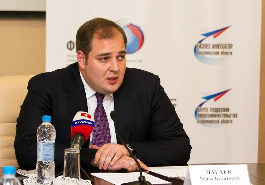 Вадминистрации региона сменился вице-губернатор построительству