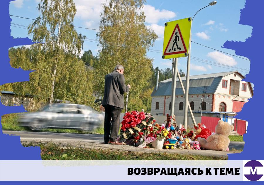Водитель, сбивший в Мелехово двух детей, дал показания в суде