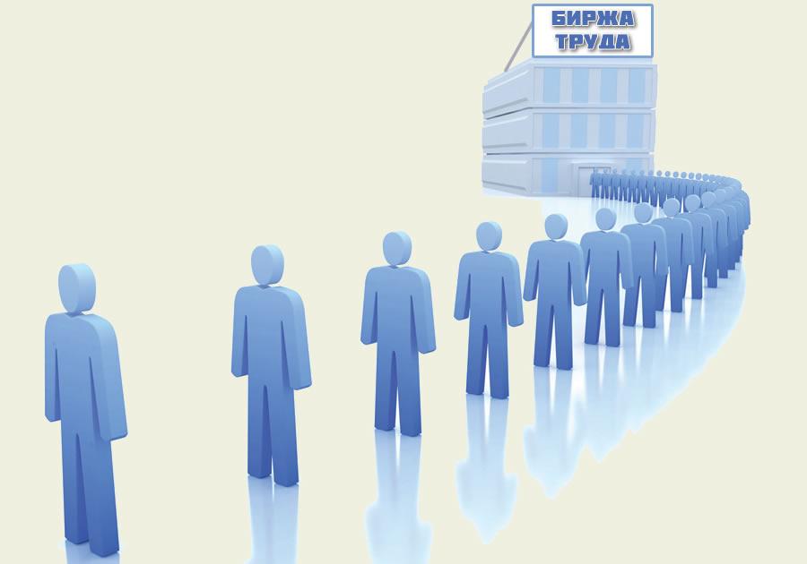 Субсидия в сфере занятости почти в миллиард рублей не остановила рост безработицы в Татарстане