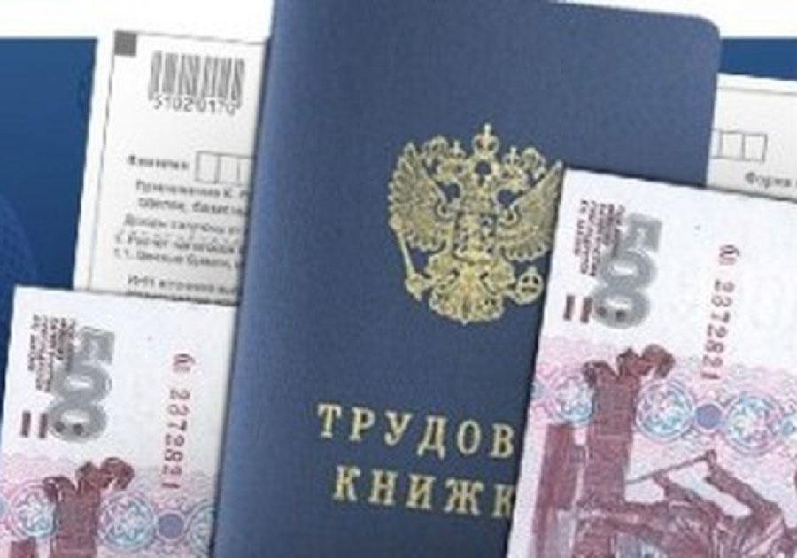 Начальник школы Вязниковского района Владимирской области получала заработную плату занесуществующего слесаря