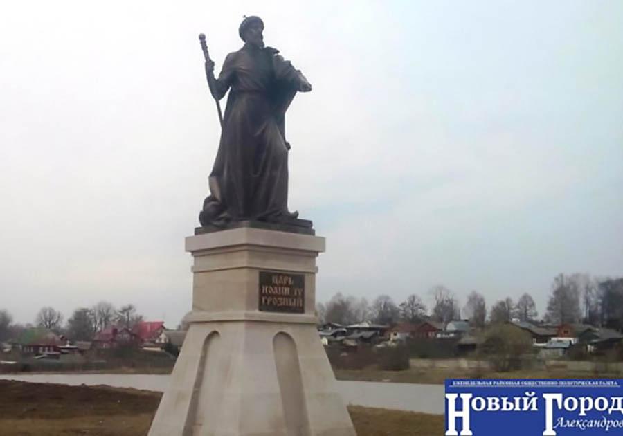 Монумент Ивану Грозному посоветовали установить в российской столице наЛубянской площади