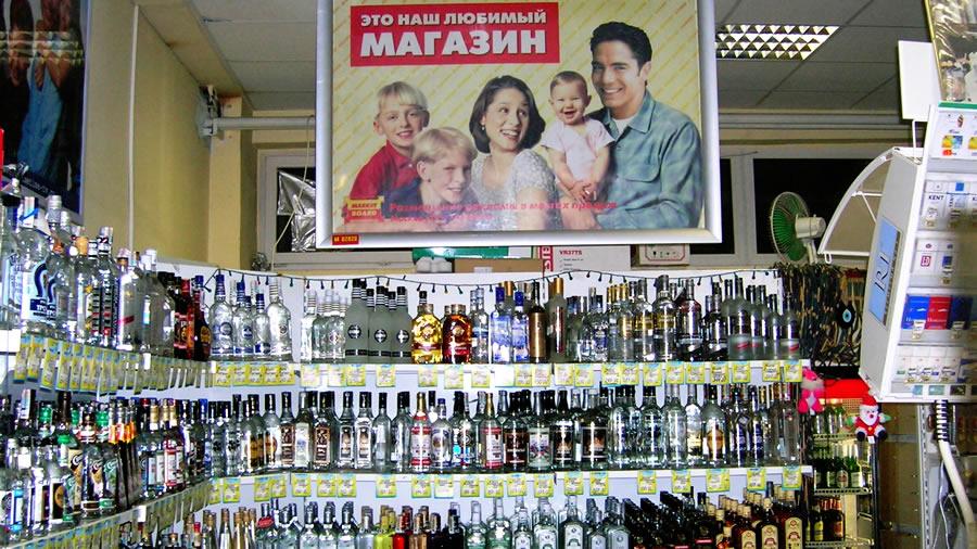 рабочий, смешные картинки про продажу алкоголя сделаете