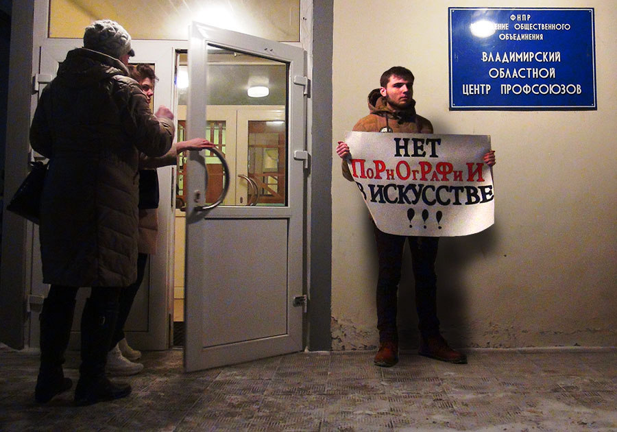 Российский эротический порно театр смотреть онлайн — img 12