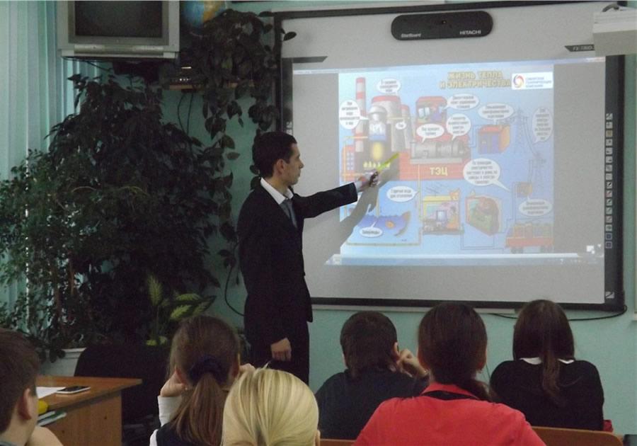 Школы НАО 15 декабря присоединятся ко Всероссийскому уроку энергосбережения 12 декабря 2015 г. 17:33