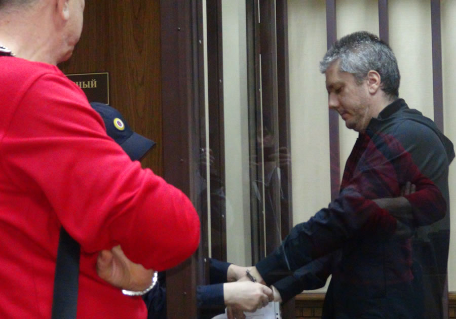 Александру Филиппову дали 4 года колонии