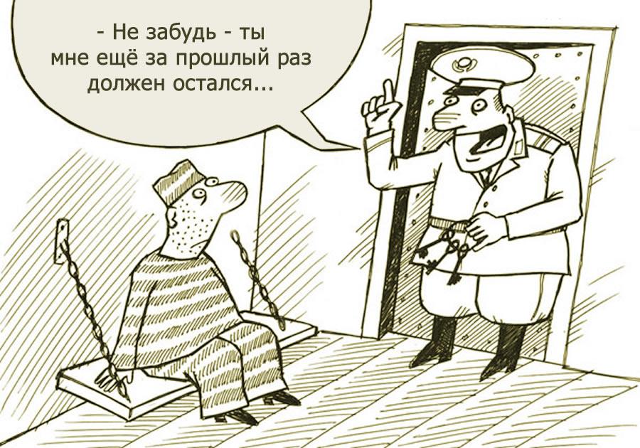 Работник одной изколоний области осуждён завзятку