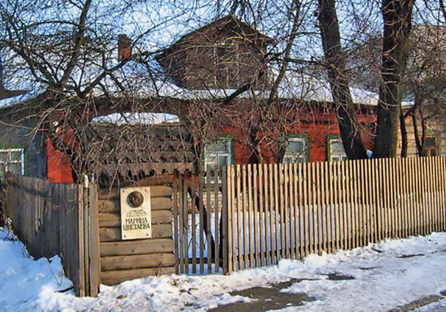 ВАлександрове после реконструкции открыли дом, где жила Марина Цветаева