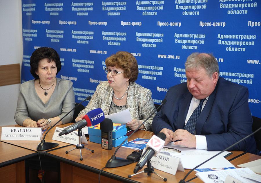 ВоВладимир набиблиотечный съезд приедет вдова Александра Солженицына