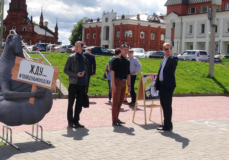 НаТеатральной площади игородском береге отметят День молодежи