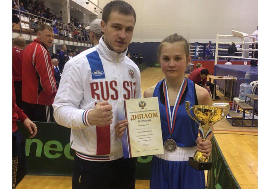Тверская спортсменка завоевала серебряную медаль главенства Российской Федерации побоксу