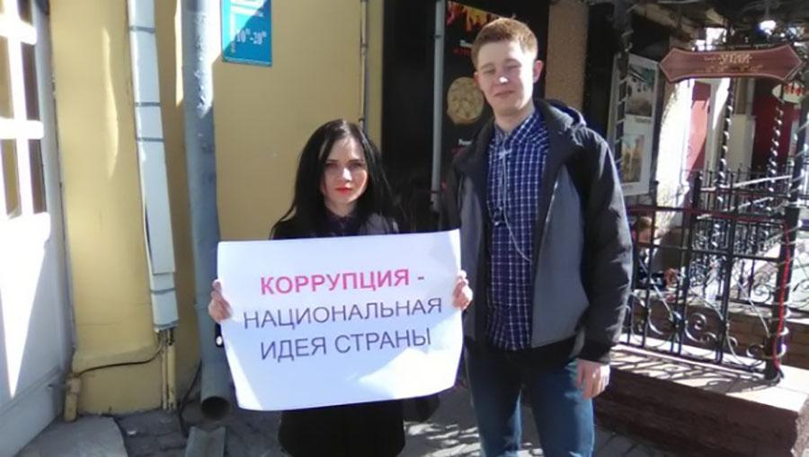 Задержаны 17 служащих ФБК, Волкову вменяют экстремизм