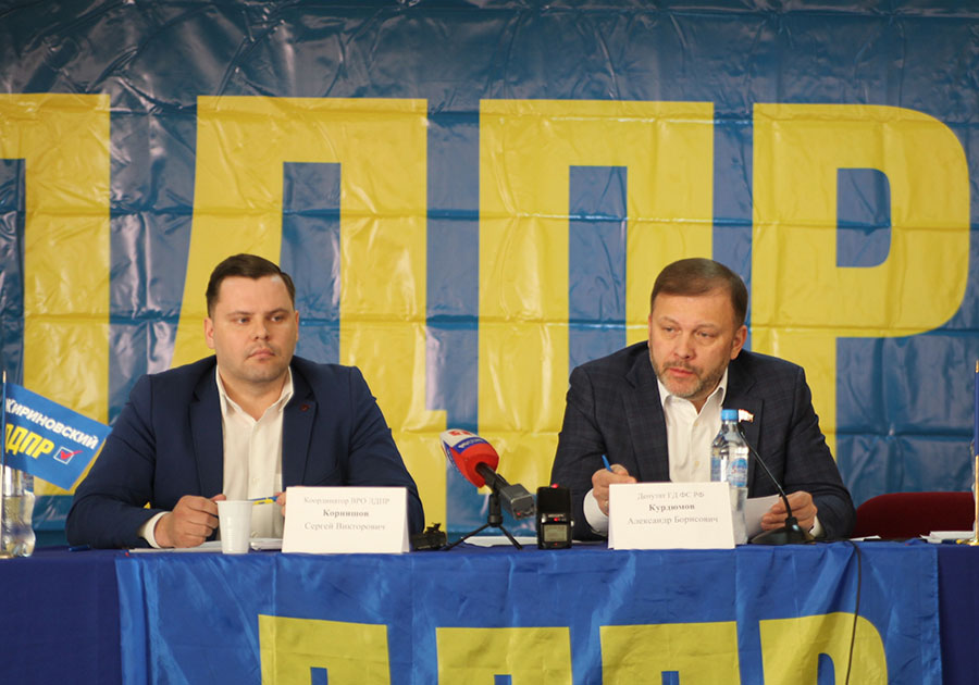 Владимир Жириновский прокомментировал законодательный проект обответных мерах насанкции США